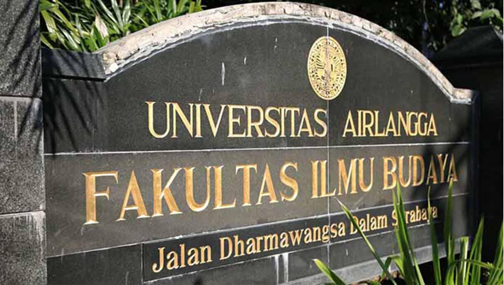 Departemen Sastra Inggris Universitas Airlangga